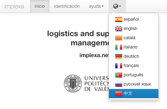 implexa ya está disponible en multitud de idiomas
